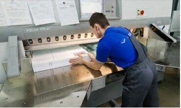 Опытный резчик бумаги и продукции ищет работу. Стаж: 7