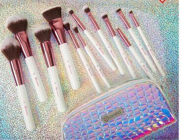 Bh cosmetics 12 eded + deri canta birlikde Tam orjinal firca Mehsul