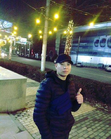 Закройщицы - Кыргызстан: Закройщик. Больше 6 лет опыта. Восток 5