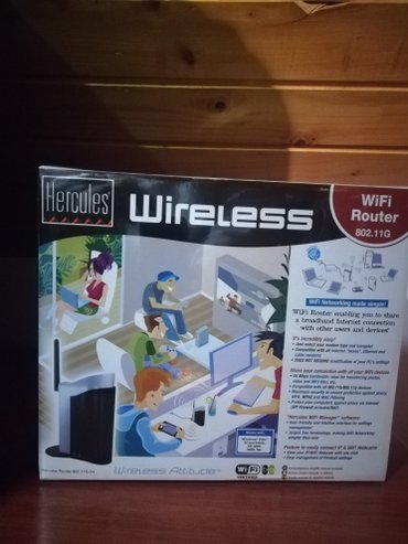 Wifi router 802. 11g - Beograd
