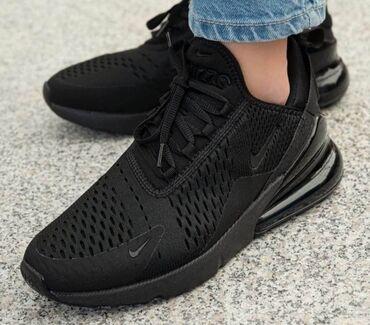 Ostalo   Zitorađa: Crne Nike 270 Dostupni brojevi jos 46 Cena 3150 din