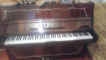Piano və fortepianolar - Azərbaycan: Pianino AKKORD 3 pedallı .qiymət 650 manat