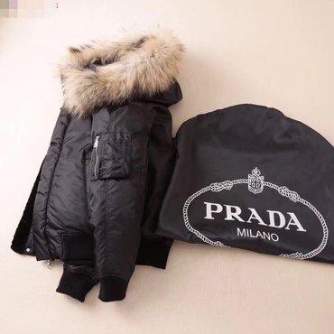 Зиму ❄️обещают холодную❄️. Утепляемся!!! Привезём на заказ шикарный пухо в Бишкек