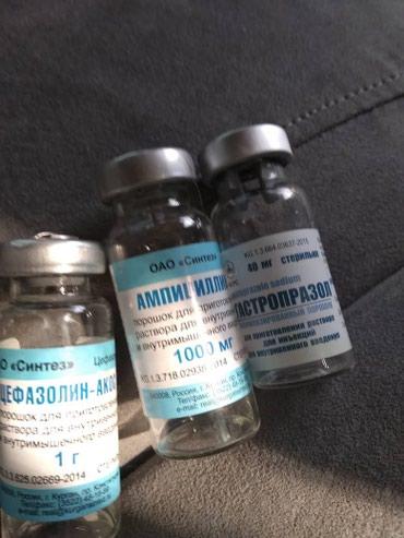 Другое в Бает: Куплю флаконы из под пенициллина