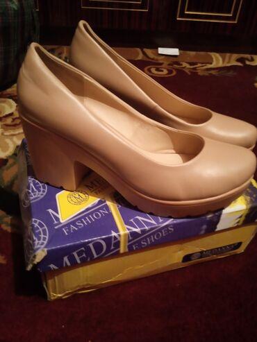 Женская обувь - Кызыл-Кия: Туфли