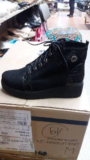 ботильоны-чёрные в Кыргызстан: Ботинки зима, 41 размер