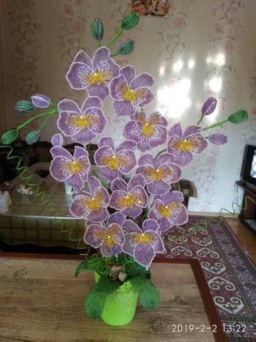 Орхидея из бисера. ,великолепный в Бишкек
