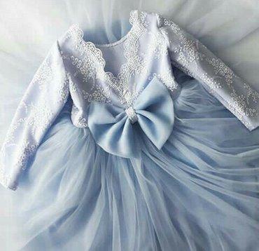 Детский мир - Милянфан: Нарядные и красивые платья для принцесс. на заказ оптом и в розницу