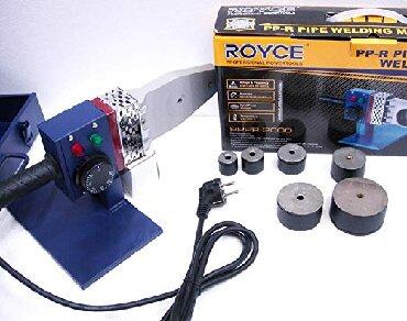 payka - Azərbaycan: Royce firmasina mexsus olar payka utu220-230V 50-60HzIcinde6 nasadkasi