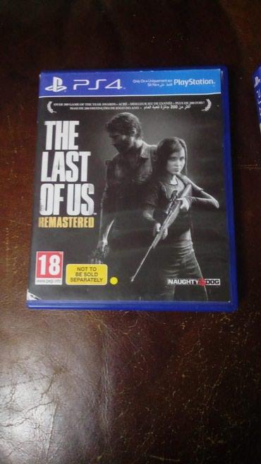 Bakı şəhərində The Last of us ps4