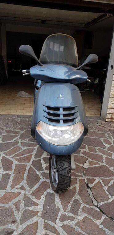Μοτοσυκλέτες & σκούτερ - Ελλαδα: Yamaha TmaxΜάρκα: YamahaΈτος: 2003Πλάκα: BV31134Καύσιμο