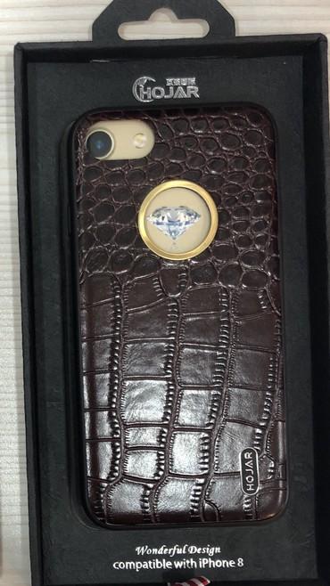 iphone чехол защита в Азербайджан: Iphone 8 ucun kabura tezedir xaricden gelib qehveyi rengde