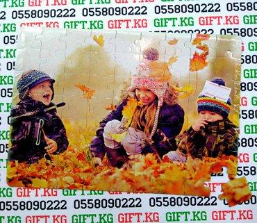 Фото-пазл для всей семьи с Вашим фото!Срок изготовления от в Бишкек