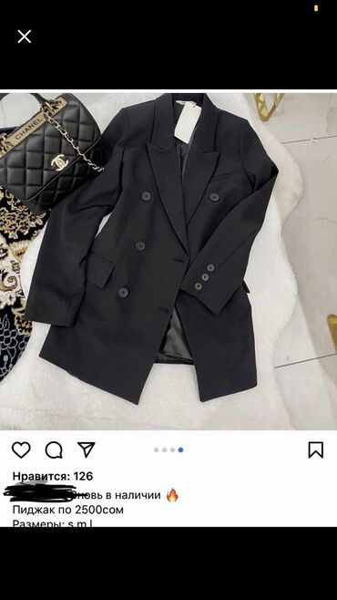 Личные вещи - Чон-Далы: Продам пиджак размер S(38-42,44) надела 1 раз в идеальном состоянии