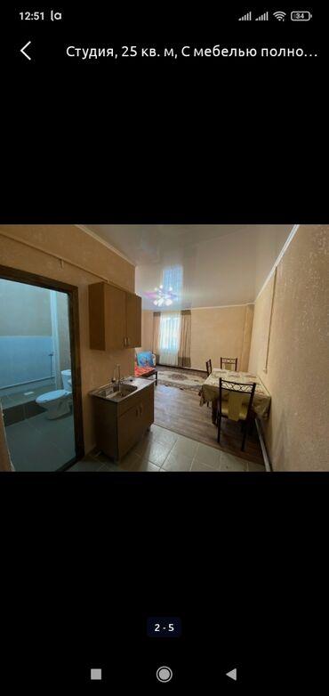 гостиница аламедин 1 in Кыргызстан | БАТИРЛЕРДИ УЗАК МӨӨНӨТКӨ ИЖАРАГА БЕРҮҮ: 1 бөлмө, 25 кв. м, Жарым -жартылай эмереги бар