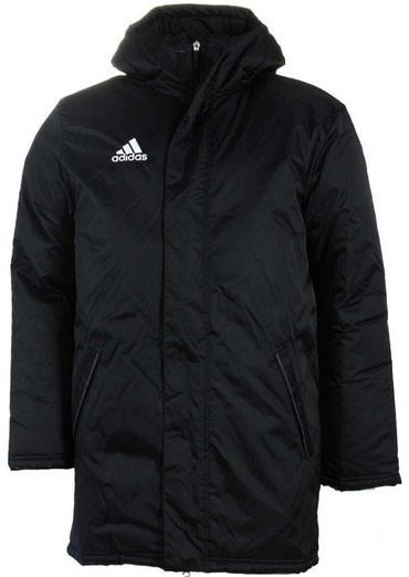 Куртка удлиненная Адидас к Зиме готов в Бишкек