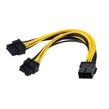 кабели и переходники для серверов dvi vga в Кыргызстан: Кабель питания для видеокарты 8 pin - 2 х 8 pin