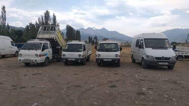 Мерседес сапог грузовой в бишкеке - Кыргызстан: Портер спринтер грузовой гигант сапог такси быстро такси быстрое такси
