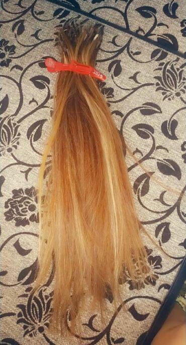 Продаю волосы40см,50смНатуральные КрашенныеНе крашенныеПо 150,160