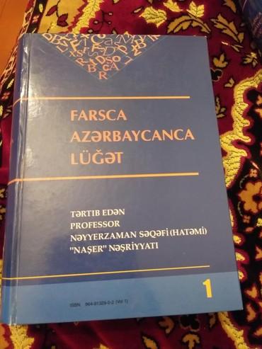 Farsca Azərbaycanca 2cildlik lüğət kitabı satılır.Şəxsi
