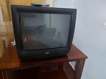 Телевизор LG диагональ 52 см, Корея