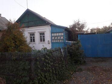 продам пуделя в Кыргызстан: Продам Дом 60 кв. м, 3 комнаты