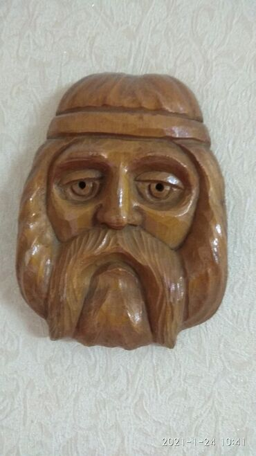 Сувенир покупали в Советском союзе в 1980 году новый есть ватсап