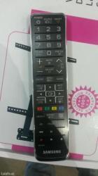 Xırdalan şəhərində Samsung Smart Pultu