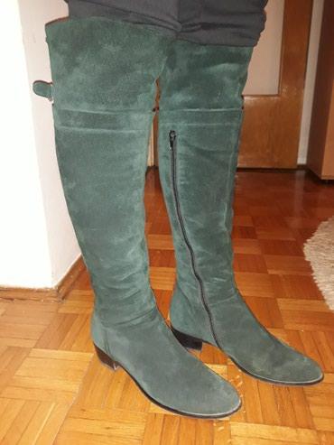 Ženska obuća | Gornji Milanovac: Čizme 40Čizme br.40 dužina gazišta 26cmVeoma kvalitetne čizme od