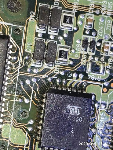 АвтосигнализацииАудио-видео аппаратураАвтоэлектриккомпьютерная