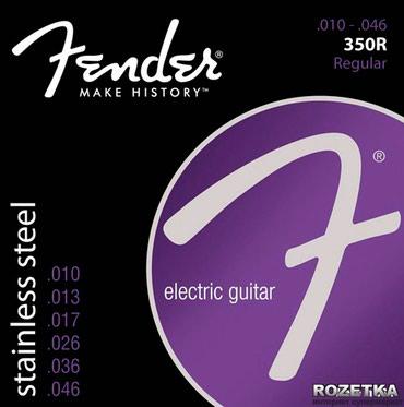 Bakı şəhərində Fender elektron gitara 1dest sim Model:350 R