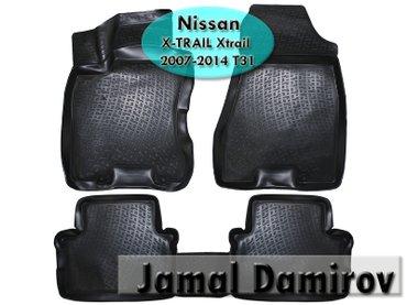Bakı şəhərində Nissan X-Tail T31 2007 üçün poliuretan ayaqaltilar.Полиуретановые