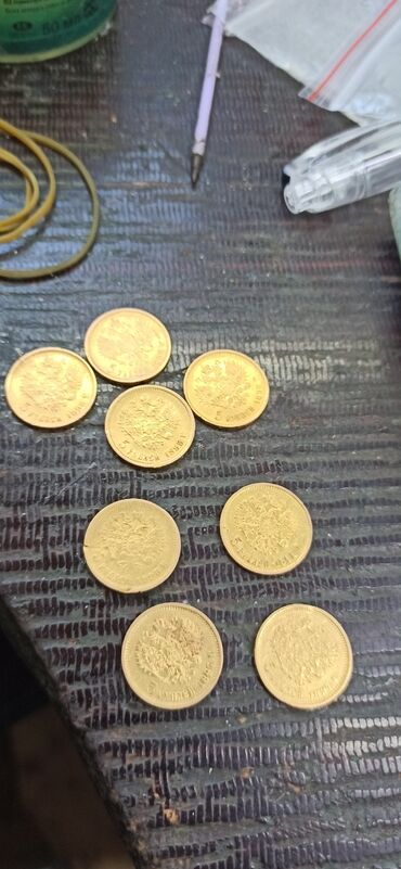 Искусство и коллекционирование - Бишкек: Куплю царские золотые монеты