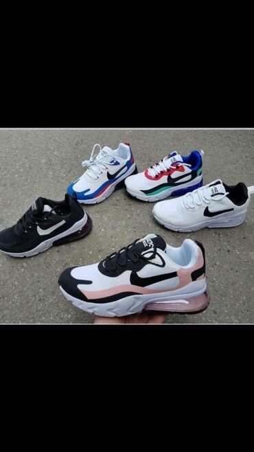 Ženska patike i atletske cipele | Beograd: NOVO 36 do 41 ♥♥♥