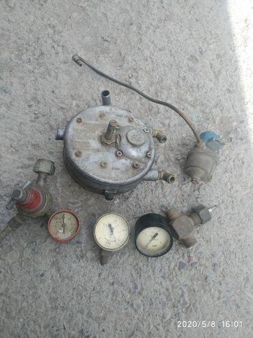 пассивное-сетевое-оборудование-logan в Кыргызстан: Газовое оборудование