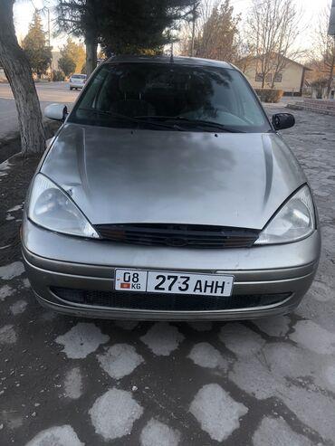 фордов в Кыргызстан: Ford Focus 1.8 л. 2003 | 200000 км