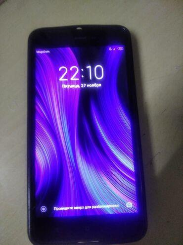 Б/у Xiaomi Redmi 5A 32 ГБ Белый