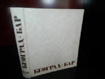 Pruga Beograd Bar-KapitalnoVeliki format, tvrde korice. kao