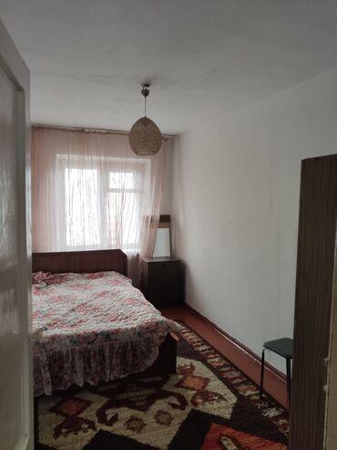 продажа квартир в бишкеке в Кыргызстан: Продается квартира: 3 комнаты, 55 кв. м