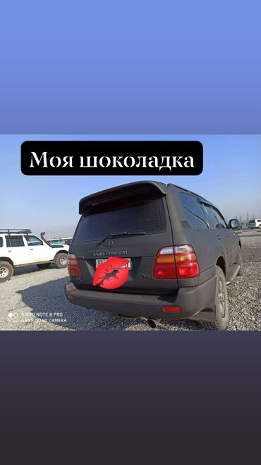 Toyota Land Cruiser 3.3 л. 2001 | 2000000 км