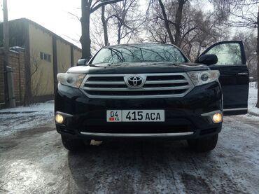 подбор краски бишкек в Кыргызстан: Toyota Highlander 3.5 л. 2011 | 149627 км