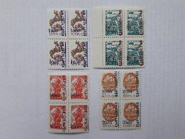 Марки - Бишкек: Марки Кыргызстана, с надпечаткой на марках почты СССР со смещением по