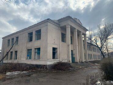 куплю бу скутер в Кыргызстан: Куплю дом и здание под снос демонтажа и шифер бу