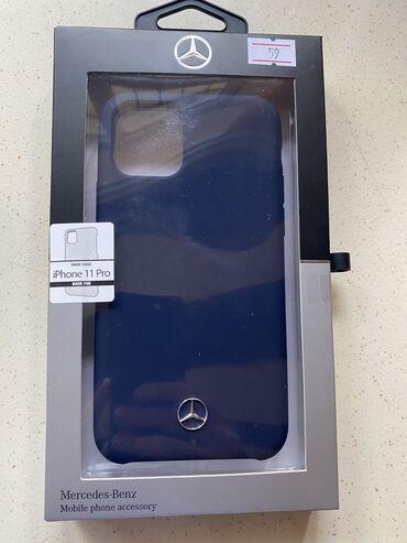 avtomobil satılır in Azərbaycan   MERCEDES-BENZ: Apple iPhone 11 pro modeli ucun cexol satilir. Mercedes avtomobilini