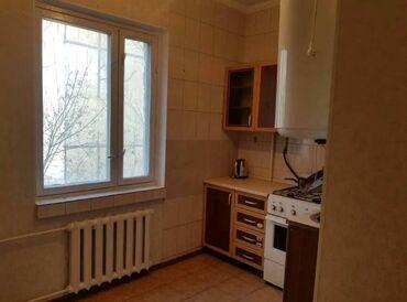 dzhinsy razmer 14 в Кыргызстан: Продается квартира: 1 комната, 34 кв. м