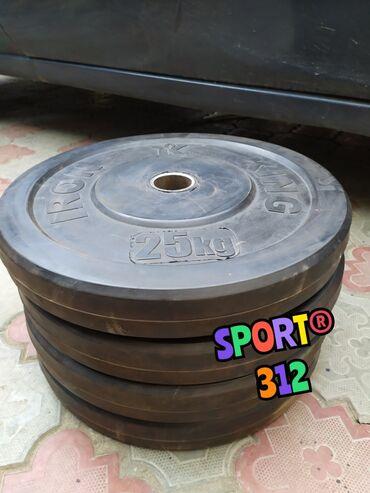 Спорт и хобби - Лебединовка: Диски (блины) для штанги. Бамперные Iron King 5кг + 10кг + 15 кг + 20