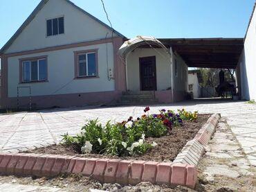 биндеры 120 листов компактные в Кыргызстан: Продам Дом 120 кв. м, 5 комнат