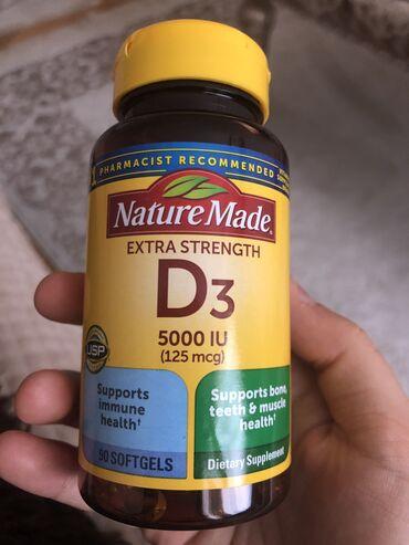 Bu mehsul hazirda eldedir cemi bir eded d3 vitamin sumuk erimesine