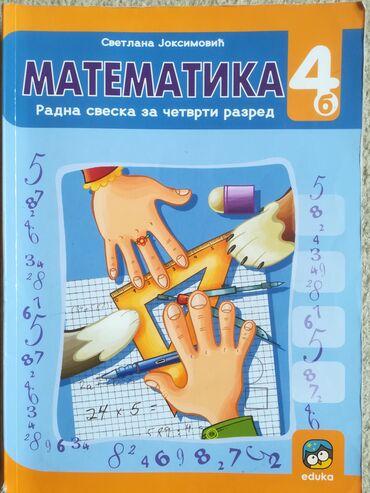 Matematika radna sveska 4. razred, Eduka, Joksimović