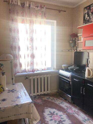 долгосрочно в Кыргызстан: Ищу платёжеспособную и чистоплотную девушку с подселением в 3х ком кв